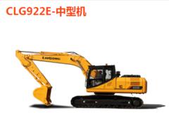 CLG922E-中型机