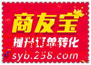 周到的郑州网络推广推荐郑州聚商科技|新乡网站推广价格