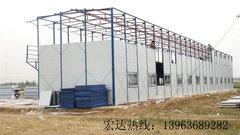板房框架生产厂家