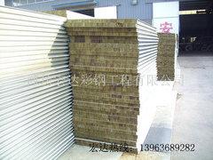 泰安防火岩棉复合板