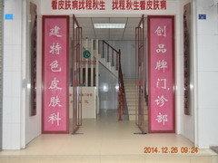 http://images.hisupplier.com/var/userImages/201612/21/084539263146_240.jpg