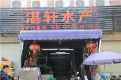 南宁专业海鲜配送服务公司