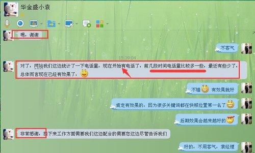 郑州华金盛保温材料有限公司