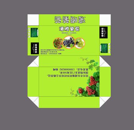 西安礼品包装盒厂家