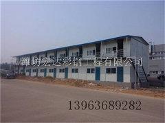 山东钢构板房材料批发-潍坊彩钢板房厂