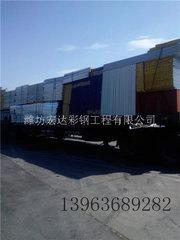 潍坊岩棉板房生产厂家