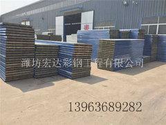 潍坊岩棉板材料-活动板房材料-山东宏达板房厂