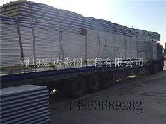 潍坊岩棉复合板材料厂