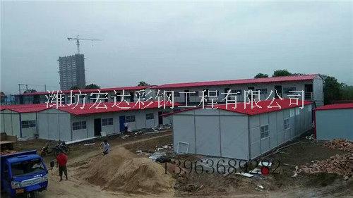 山东潍坊活动板房厂家