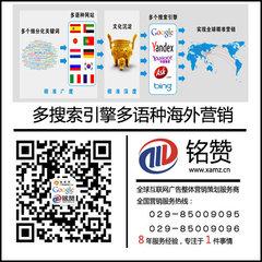 西安外贸推广平台