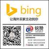 汉中网站优化