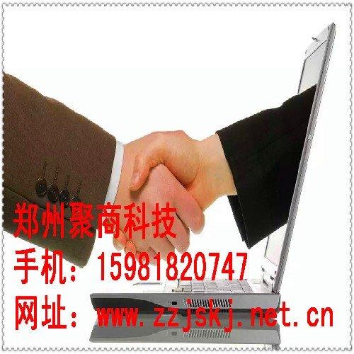 郑州网络推广怎么收费|知名的网络推广讯息
