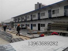 江苏双层框架防火板房