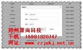 洛阳网站推广价格:可信赖的河南郑州网络推广公司