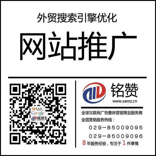 祈福堂起名品牌营销网站今日上线啦!