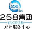 郑州聚商科技_口碑好的郑州网络推广公司 南阳网站推广
