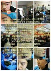 西安祛斑技术培训  15538217259卧龙名品欢迎咨询