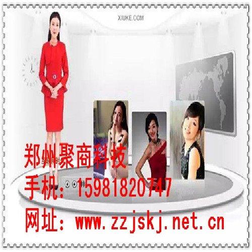 郑州聚商科技提供优质的郑州网络推广_焦作网站推广价格
