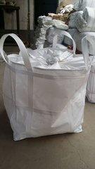 山西集装袋生产厂家