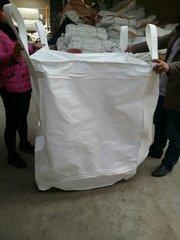 陕西集装袋生产厂家