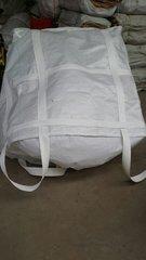 山西集装袋厂