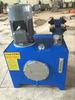 压铸设备液压站