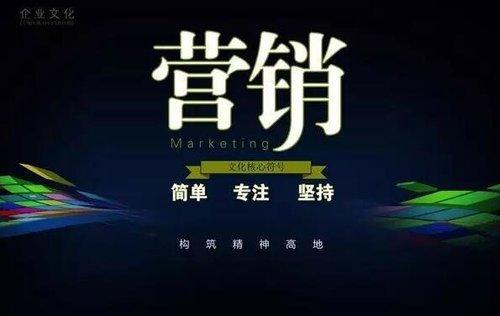 【营销思路】一篇文章就可以告诉你全部的9大互联网营销策略
