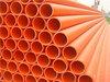 南宁 Mpp电力电缆管加工厂家