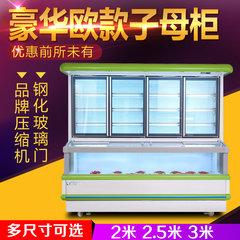 广州绿零水果蔬菜保鲜风幕柜 立式商用超市冷藏饮料柜