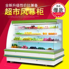 绿零大容量超市风幕柜