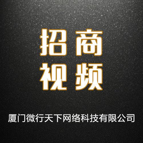 FuelSC国际节油卡全国招商