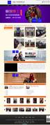 广州晶广巨商贸有限公司