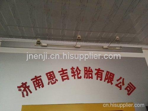 济南工业北路哪家轮胎店的轮胎比较好