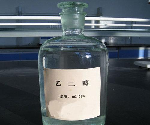 乙二醇專業生產廠家