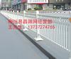 柳州市政護欄網