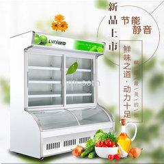 张亮杨国富麻辣烫展示柜 冷藏冷冻保鲜柜点菜柜