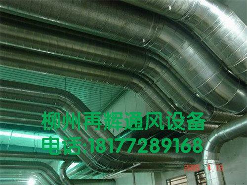 柳州建筑通风管道工程