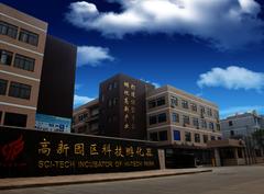 新昌县海商网络科技有限公司