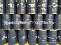 208升国标钢桶|标准铁桶 钢桶射频识别防伪盖