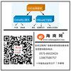 新昌企业网络推广服务