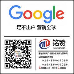 太原谷歌外贸推广