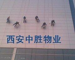 西安中胜物业公司分享工业吸尘器的滤袋清洁处理方法