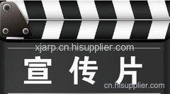 宣传片、纪录片、专题片拍摄制作