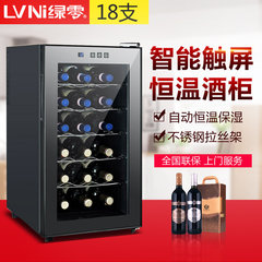 广州恒温恒湿红酒柜出口