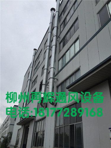 柳州厂房排风管设计