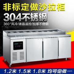 广州非标定制沙拉工作台