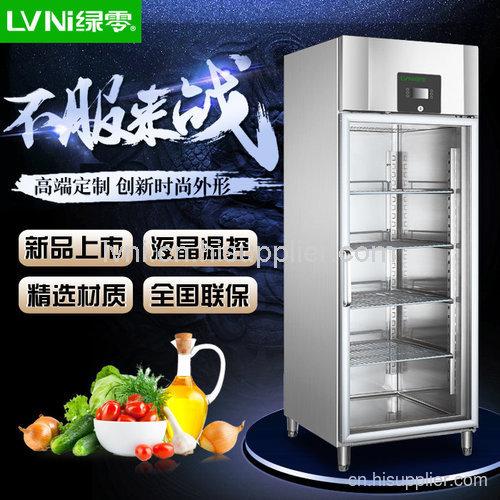 广州单门立式玻璃门冷柜