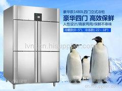 北京4门厨房冷柜