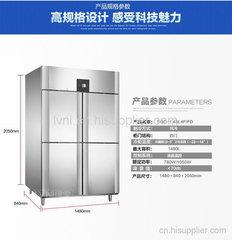 北京四门厨房冷柜冰箱