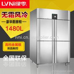 北京高端厨房冷柜定制
